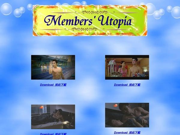 Get Free Members Utopia Passwords